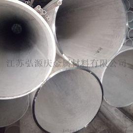 不锈钢管无缝管直销 江苏无锡