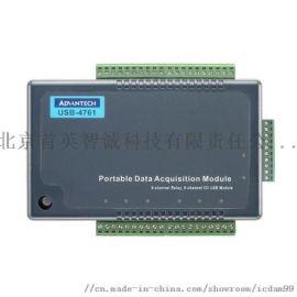 研华 USB-4761-AE 继电器隔离数字量输入