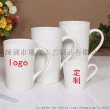 龍崗廠家生產馬克陶瓷杯 支持定製 設計LOGO