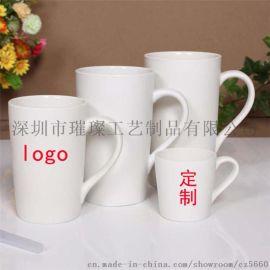 龙岗厂家生产马克陶瓷杯 支持定制 设计LOGO