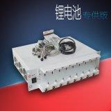18650鋰電池容量測試儀  5V3A鋰電池分容櫃
