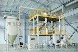 惰气保护粉碎机易燃易爆粉碎分级设备