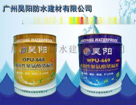广州天河直销昊阳聚氨酯密封堵漏填缝剂,防水效果好