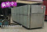 科輝xs40不鏽鋼微波紅木幹燥設備