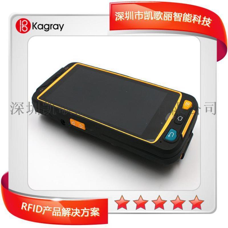 RFID物联网工业级手持机,一维码二维码手持扫描
