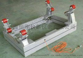 2.5吨防水钢瓶秤,上海钢瓶电子平台秤