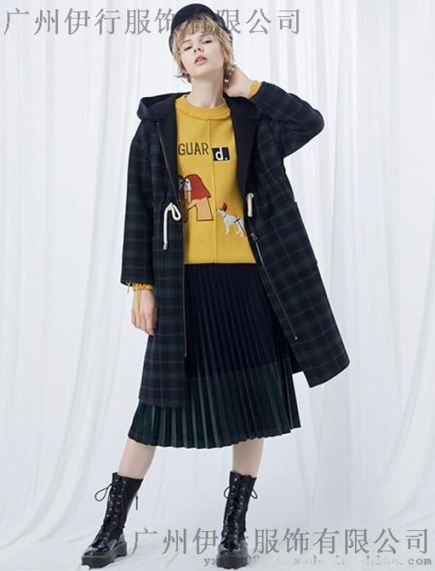 杭州都市流行歐美女裝品牌折扣傑茜萊走份