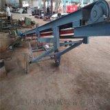 爬坡式鏈板輸送機耐高溫耐磨 大傾角皮帶輸送機