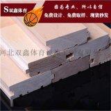 江苏省篮球场木地板 篮球中心木地板厂家