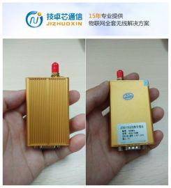 JZX811 LORA扩频无线数传模块