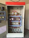 供应消防泵控制柜XBD-15KW厂家直销
