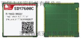 SIM7000C 无线模块