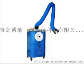 移动式脉冲焊接烟尘净化器