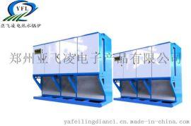 小型电锅炉30KW蒸汽锅炉|立式蒸汽锅炉厂家供应