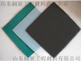 防滲膜 養殖膜 垃圾填埋場土工膜厚度0.1-3.0