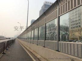 安徽厂家 声屏障 隔音屏 工厂设备隔音墙