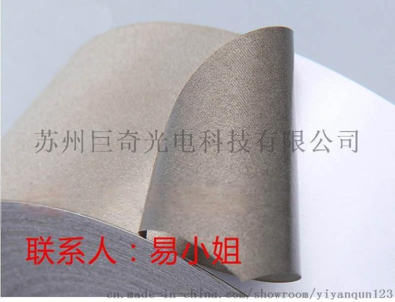 苏州巨奇导电布 导电布厂家