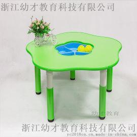 廠家直銷幼兒園兒童塑料梅花形塑料桌子