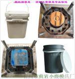 生产加工 21L化工桶注塑模具