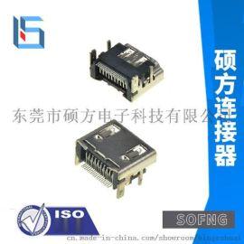 USB 沉板母座MINI-HDMI插座