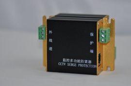 FSP-TV2-24二合一防雷器