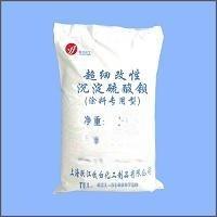 超細改性沉澱  鋇(塗料  型)