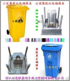 70升塑料垃圾筒模具设计加工