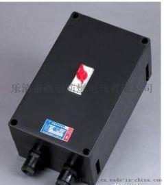 BLK8050-32/4L带漏电保护防爆防腐断路器