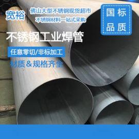 φ13.72*1.24mm美标304不锈钢工业焊管