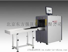 北京X光安检机 行李X光安检机 通道式X光安检机