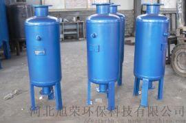 江苏空调稳压罐 稳压膨胀器
