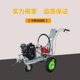 专业生产道路划线机 塑胶跑道划线机常温马路划线机