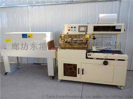 全自动热收缩包装机 L型封切收缩包装机