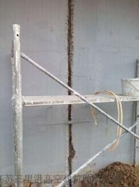 污水处理池变形缝漏水堵漏