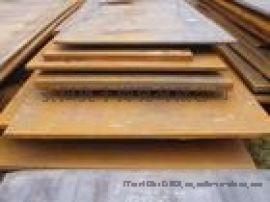 湖南Q355D/Q355D低合金/长沙Q355D钢板/Q355D钢厂