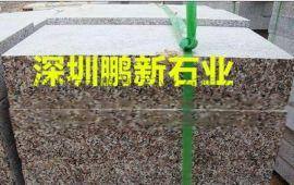 深圳石材厂家-花岗岩园林栏杆-湛江大理石厂家