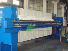 冶金污水处理设备板框压滤机