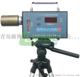路博自產現貨LB-CCZ20A型粉塵採樣器