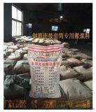 重慶廠家直銷套筒灌漿料-鋼筋連接專用灌漿料