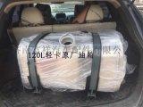 铝合金油箱 WG9725550018