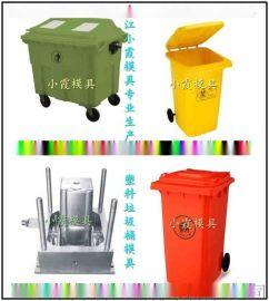 560L注塑工业垃圾车模具设计制造