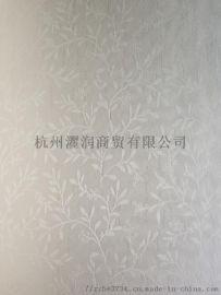 牆布可以用多少年 柯橋壁布廠家高檔亞麻無縫牆布