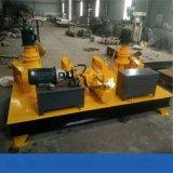 全自動數控設備彎拱機新疆液壓工字鋼彎拱機價格