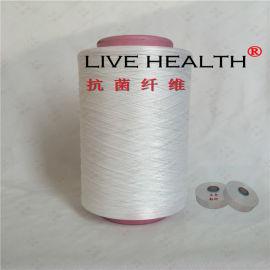 LIVEHEALTH、尼龙铜离子抗菌丝、抗菌纱线