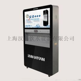 漢南ES42M步進商用開水器校園飲水機微信直飲機