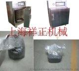 上海正负极,电池材料真空包装封口机昆山厂家