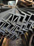 上海T型钢专业供应商-冷拉T型钢