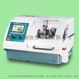 实验金相切割机PRECISO-CLM50
