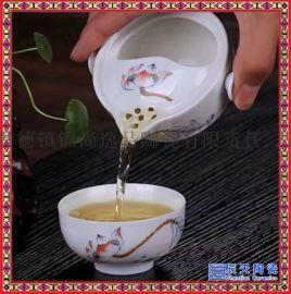 迷你家用陶瓷旅行茶具快客杯一壶二杯两杯便携茶杯套装