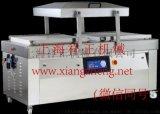 上海IC电子真空包装机_昆山LED芯片真空机厂家